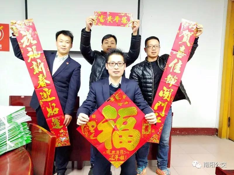 南阳村镇银行走进公交公司送...