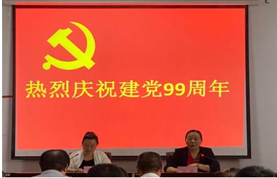 """九公司党支部开展""""不忘初心..."""